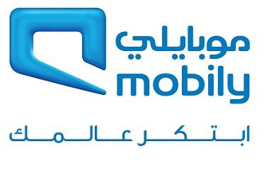 Mobily موبايلي 300 دقيقة و300 ميجابايت شهري ا مجان ا لمشتركي فل ه